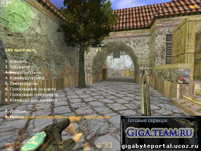 Counter-Strike v1.6 ByMeR Real Edition 2007 Новейшая версия игры Counter-..